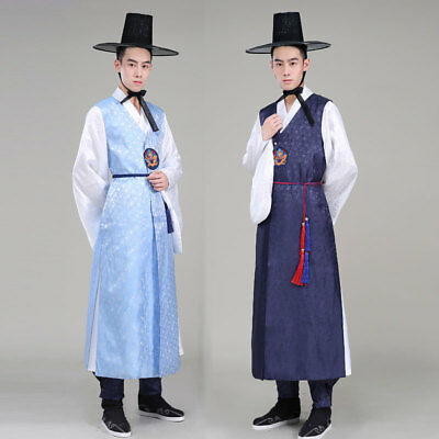 Traditional Korean Men Courts Theatrical Costume Cosplay Ethnic Style Ancient sz