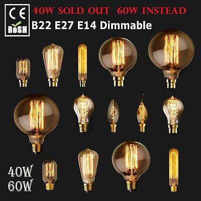 E27 B22 E14 Vintage Antique Style Bulbs Edison Industrial Filament Light Bulb