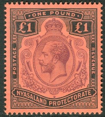 NYASALAND-1913-21 £1 Purple & Black/Red.  A mounted mint example Sg 98