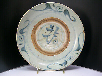 Antique Chinese Ming Dynasty Swatow Bowl