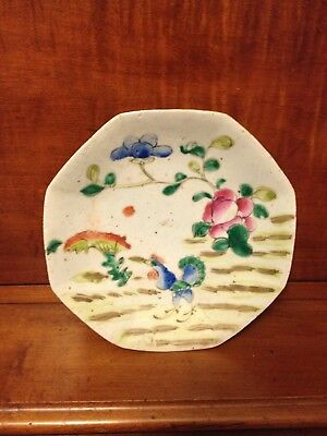 Chinese Porcelain Qing Dynasty 19th Century Shallow Footed Bowl Famille Rose