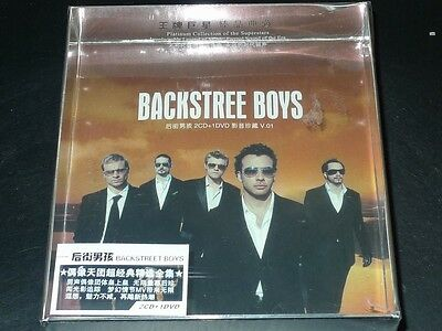 Backstree Boys 2CD+1DVD Box Set Collector's Edition