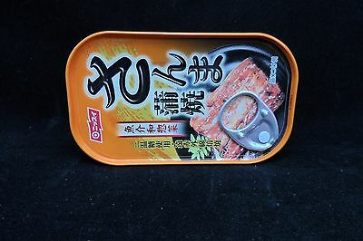 Nissui Sanma Kaba Yaki GRILLED SARDINES with Soy SAUCE 4 100 GRM CANS FREE POST
