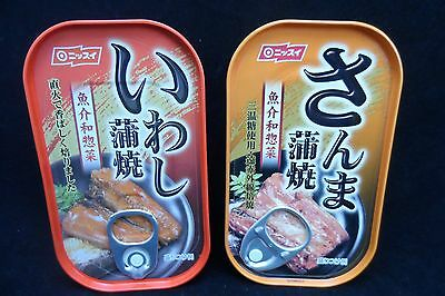 Nissui 2 Sanma  2 Iwashi Kaba Yaki GRILLED SARDINES with Soy SAUCE 4 100 GR CANS