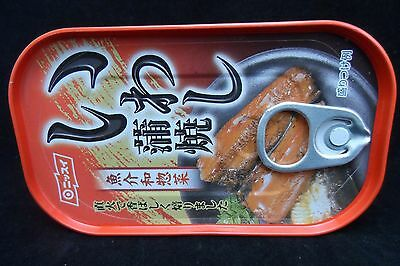 Nissui  Iwashi Kaba Yaki GRILLED SARDINES with Soy SAUCE 4 100 GR CANS FREE POST