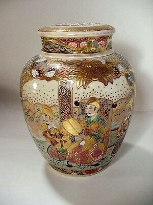 Fine Signed Imperial Quality Japanese Satsuma Covered Ginger Jar 1920's +/-