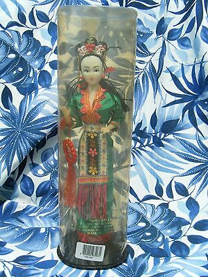 Vintage 1970s Chinese Doll in Exquiste Detailed Embroidered Clothing & Headpiece