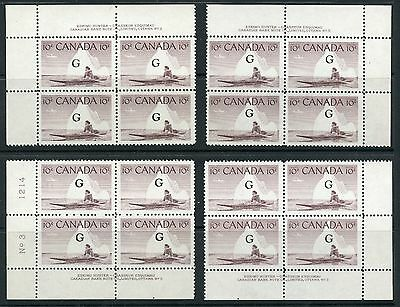 Weeda Canada O39a VF MNH M/S of plate #3 blocks, 'Flying G' overprint CV $120