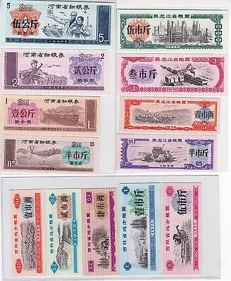 PR China Food Ration Coupons 3 Sets (13 Notes) FANTASTIC OFFER!!!!!!