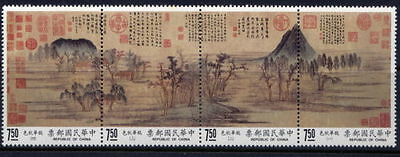 China Taiwan 1989 Paintings MNH
