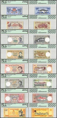 Bhutan 1-1,000 (1000)Ngultrum 8 PCS Full Set, 2008-15,P-27T34,UNC,PCGS 66-68,4TH