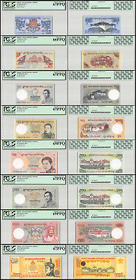 Bhutan 1-1,000 (1000)Ngultrum 8 PCS Full Set, 2008-15,P-27-34,PCGS 66-69,1ST