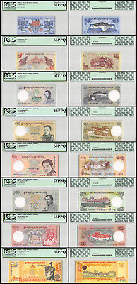 Bhutan 1-1,000 (1000)Ngultrum 8 PCS Full Set, 2008-15,P-27-34,UNC,PCGS 66-68,3RD