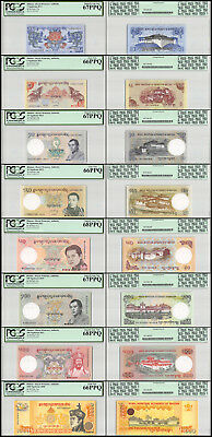 Bhutan 1-1,000 (1000)Ngultrum 8 PCS Full Set, 2008-15,P-27T34,UNC,PCGS 66-68,3RD
