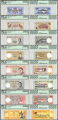 Bhutan 1-1,000 (1000)Ngultrum 8 PCS Full Set, 2008-15,P-27-34,UNC,PCGS 66-69,2ND