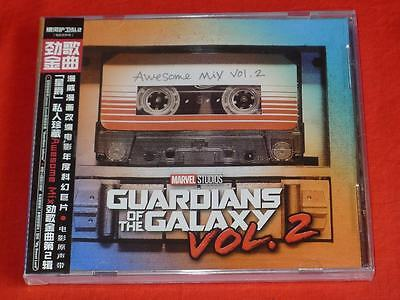 Guardians Of The Galaxy Awesome Mix Vol.2 (Original Motion Picture Soundtrack)