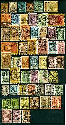 MONGOLIA  1924-1931 interesting COLLECTION of 1st issues inc. SURCHARGES - */O