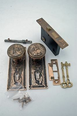 Broken Leaf Door Lockset Complete Set Older Reproduction VH09021701