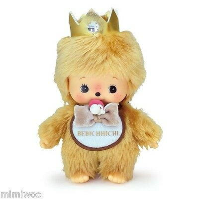 Monchhichi Baby Plush Bebichhichi 10th Anniversary BBCC Gold Boy  ~~ FREE Ship ~