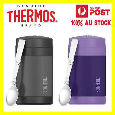 New Thermos Funtainer S/STEEL Vacuum Insulated Food Jar 470ml Purple or Charcoal