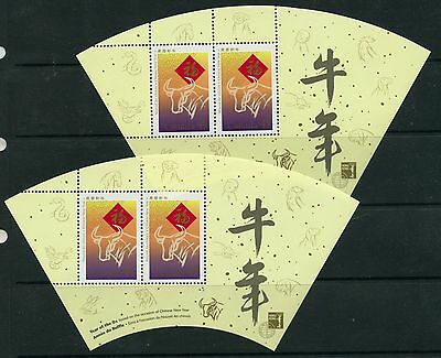Weeda Canada 1630ai, var VF MNH Hong Kong S/S, DF & UNLISTED LF papers