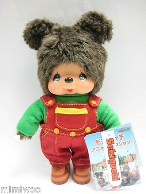 Japan Sekiguchi MCC Anime Monchhichi Friend 20cm S Size Plush Doll Kuma Bear