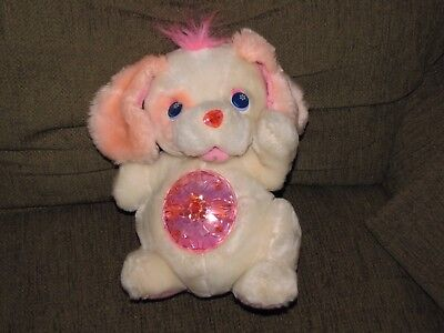 Kenner Secret Keepins Keepings Pups Stuffed Plush Puppy Dog White Pink Key Tummy