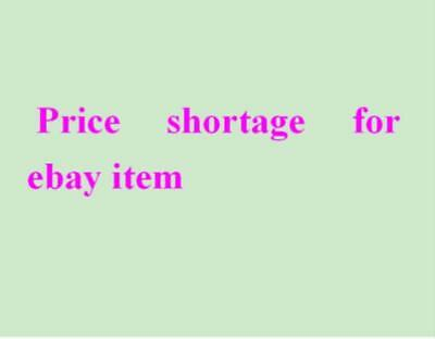 Extra Money Additional Cost Price difference Price shortage for ebay order a