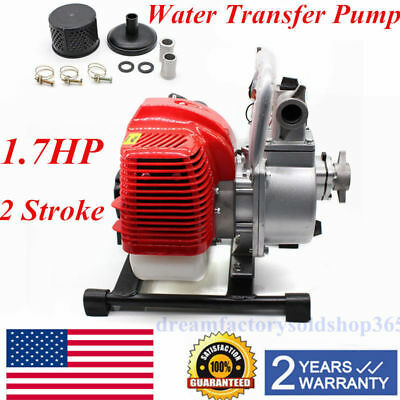 Electric Power Water Transfer Removal Pump High Pressure Irrigation 1.7HP 2 Stro