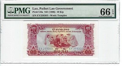 P-20a 1968 10 Kip, Lao-People's Dem Republic PMG 66EPQ