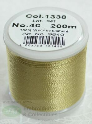 Madeira Rayon 40 Machine Embroidery Thread 200m Colour 1338 GOLDEN BROWN