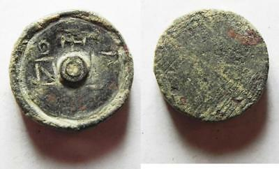 ZURQIEH -aa7781- Byzantine Æ 3 Nomismata Weight, c. 5th-7th century (20 X 7mm, 1