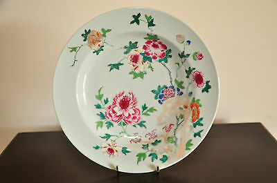 """Genuine  Chinese  Famille Rose Porcelain Plate -YONGZHENG"""" Period (1723-1735)"""