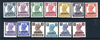 BAHRAIN-1942-5  A lightly mounted mint set to 12a Sg 38-50