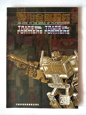 Welcome to the World of Transformers - G1 - 20th Anniversary - Guide