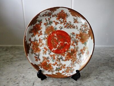 Lovely Small Antique Circa 1900 Japanese Kutani Plate / Saucer