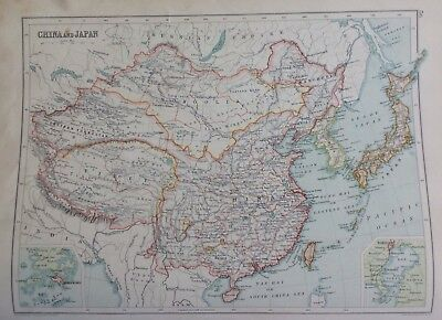 China And Japan,  C1892 Antique Map,bartholomew, Century Atlas, Orignal