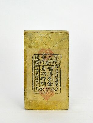 Old Parchment Paper Wrapped Seal Chinese Pu'er Labeled Tea Cake