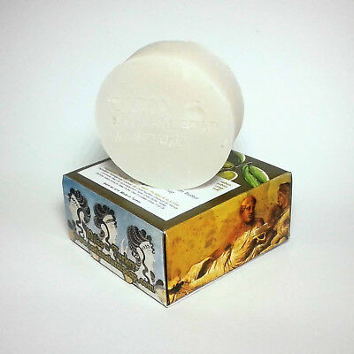Caria Unscented Natural Shaving soap with Coconut Shea and Kokum Butter