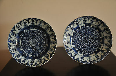 """A Pair Chinese Antique """"KangXi 康熙"""" Blue&White Plate 18TH C"""