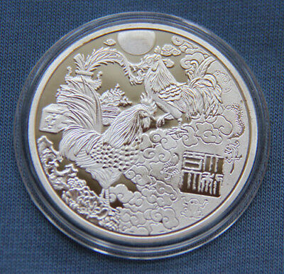 2017 Chinese Zodiac Silver Medal--Year of the Rooster #104