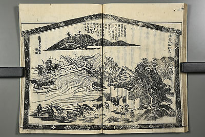 ITSUKUSHIMA EMA KAGAMI Vol.1 Antique Japanese Woodblock Print Book Ukiyoe Meiji