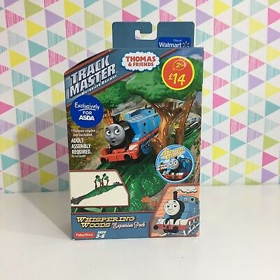 Fisher-Price Thomas & Friends Trackmaster Whispering Woods Trees  Expansion Pack