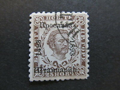 A5P23 Montenegro 1893 25n used #13
