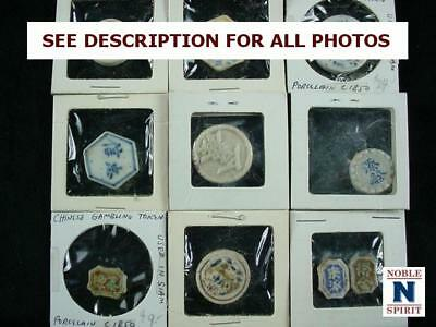 NobleSpirit NO RESERVE {3970} Scarce 1800's 9x Chinese Siam Gambling Tokens