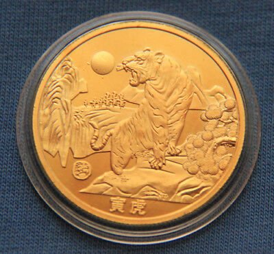 Chinese Zodiac 24K Gold Medal Coin--Year of the Tiger