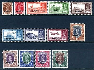 KUWAIT-1939  A lightly mounted mint set to 15r, 15r with light gum bends Sg 36-5