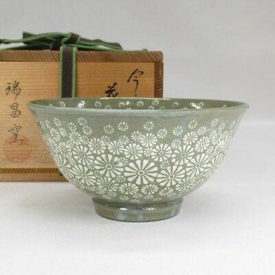 H360: Korean pottery tea bowl with FINE inlay work of MISHIMA style w/signed box