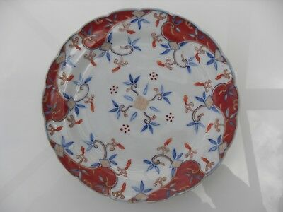 A Late 18th/Early 19th Century Japanese Imari Plate, Superb, No Reserve.