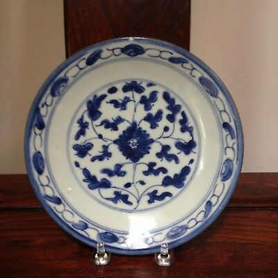Chinese Qing Dynasty blue-and-white porcelain plate with mark-jiaqibg大清嘉庆年制